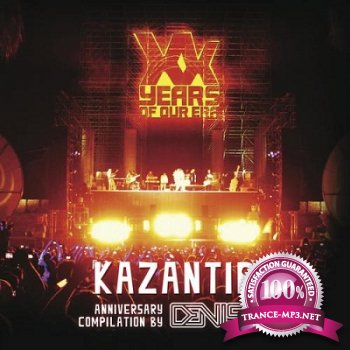 Kazantip Anniversary Compilation (by Denis A) (2012)