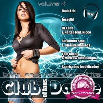 Club of fans Dance Vol.4 (2013)