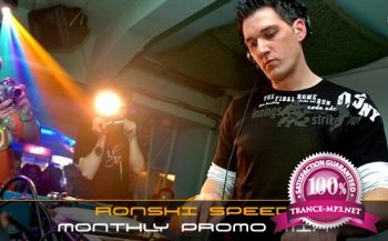 Ronski Speed - Promo Mix (January 2014) (2014-01-07)