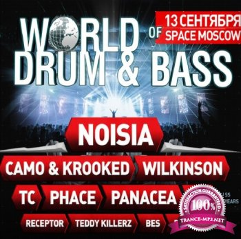 The World Of Drum & Bass 2014 (13.09.2014)