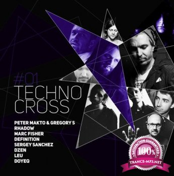 TECHNO CROSS #01 (8-СD) (2015)