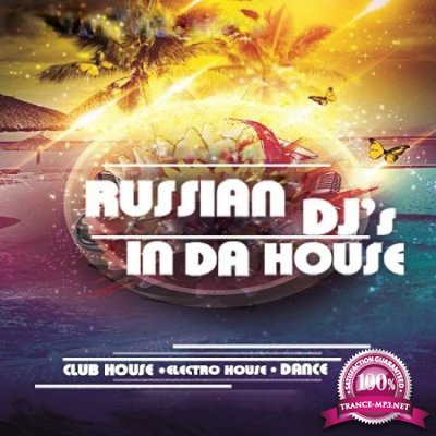Russian DJs In Da House Vol. 120 (2016)