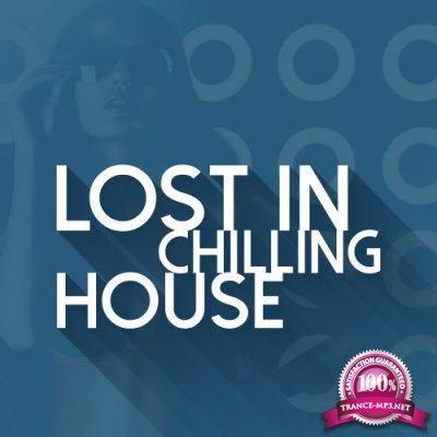 Lost in Chilling House (2016)
