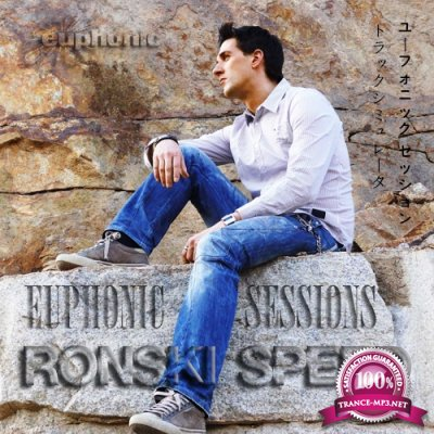 Ronski Speed - Maracaido Sessions (July 2016) (2016-07-19)
