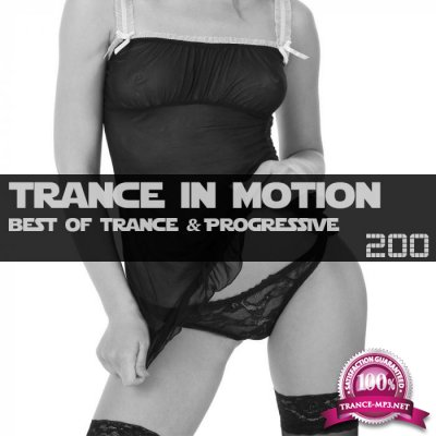 Trance In Motion Vol.200 (2016)