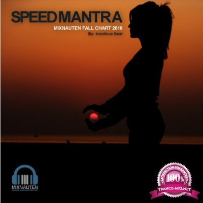 Speed Mantra (The Fall Compilation) (2016)
