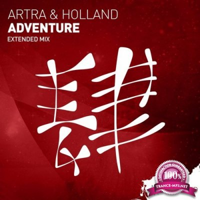 Artra & Holland - Adventure (2016)