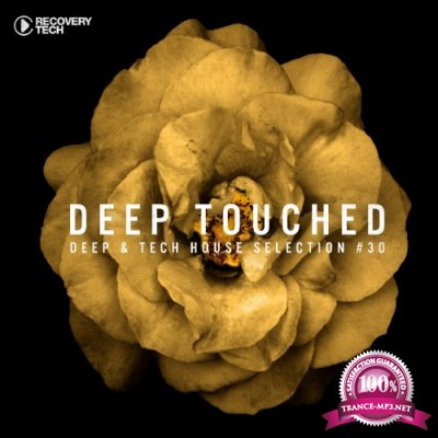 Deep Touched 30 (2016)