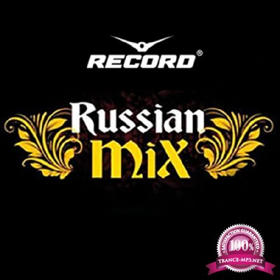 Record Russian Mix Top 100 December 2016 (21.12.2016)