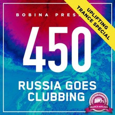 Bobina - Russia Goes Clubbing 450 (2017-05-27)