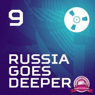 Bobina - Russia Goes Deeper 009 (2017-06-17)