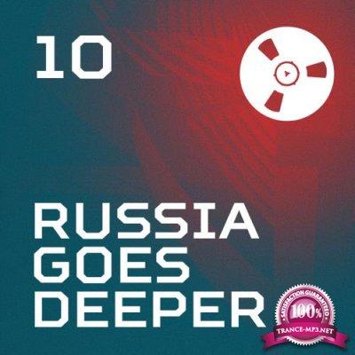 Bobina - Russia Goes Deeper 010 (2017-07-18)