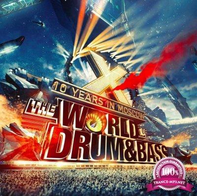 World of Drum & Bass Vol. 72 (2017)
