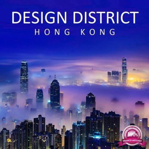 Design District: Hong Kong (2017)