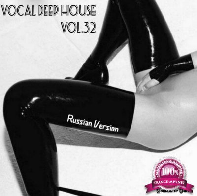Vocal Deep House Vol.32 (Russian Version) (2017)