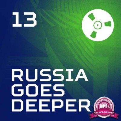 Bobina - Russia Goes Deeper 013 (2017-11-17)