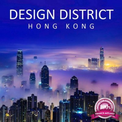 Design District: Hong Kong (2017)