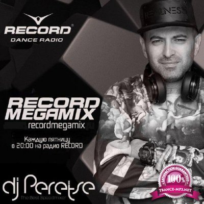 DJ Peretse - Record Megamix #2195 (15-12-2017)