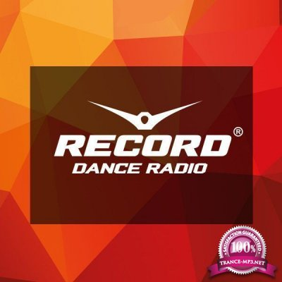 VA - Radio Record TOP 100 November 2017 (2017)
