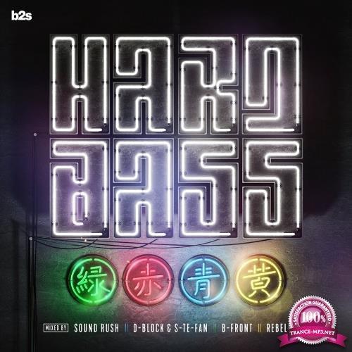 Hard Bass 2018 (2018)