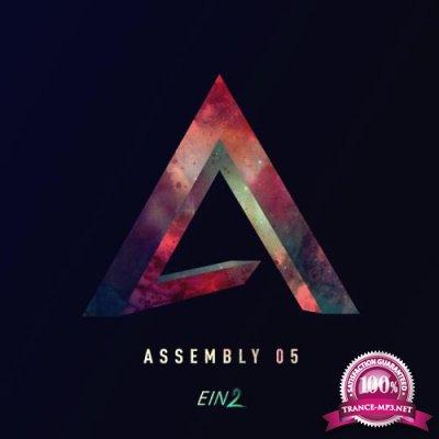 Assembly 05 (2018)