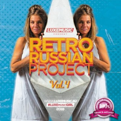 LUXEmusic proжект - Retro Russian Project Vol.4 (2018)