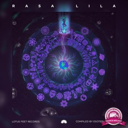 Rasa Lila (Compiled By Esoteric Bloom) (2018)