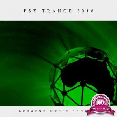 Purecloud5 - PSY Trance 2018 (2018)
