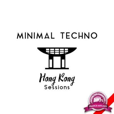 Minimal Techno Hong Kong Sessions (2018)