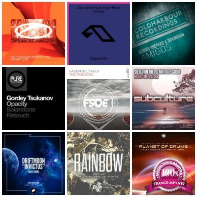 Fresh Trance Releases 020 (2018)