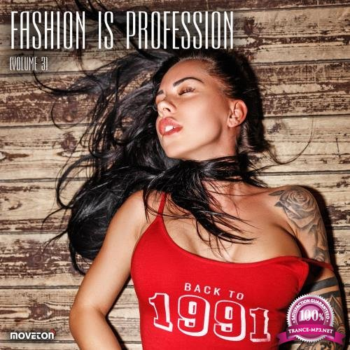 Fashion Is Profession, Vol. 3 (2018)