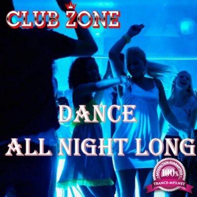 Dance All Night Long (2018)