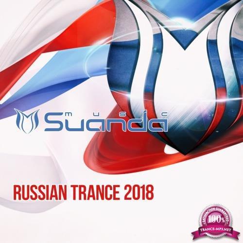 Suanda Music - Russian Trance 2018 (2018)