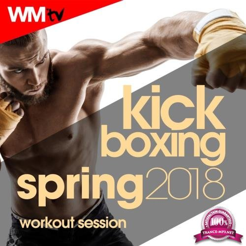 Kick Boxing Spring 2018 Workout Session (2018)