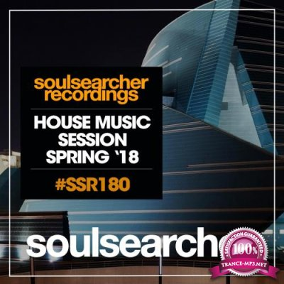 House Music Session 18 (2018)