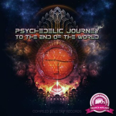 Psychedelic Journey to The End of The World (2018)