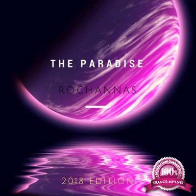 Various Artists - The Paradise (2018)