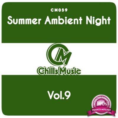 Summer Ambient Night, Vol. 9 (2018)