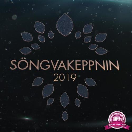 Songvakeppnin 2019 (2019)