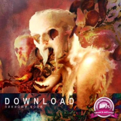 Download - Unknown Room (2019)