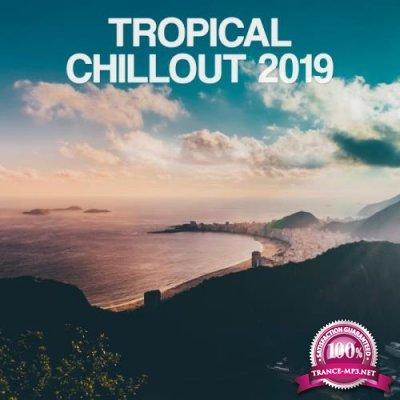 Orange Juice: Tropical Chillout 2019 (2019)