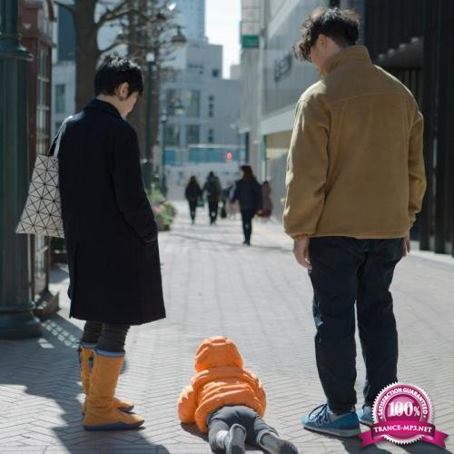Tasho Ishi - Dentsu2060 (2019)