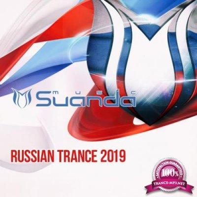 Suanda Music - Russian Trance 2019 (2019)