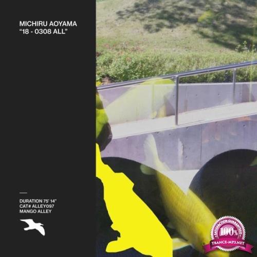 Michiru Aoyama - 18-0308 All (2019)