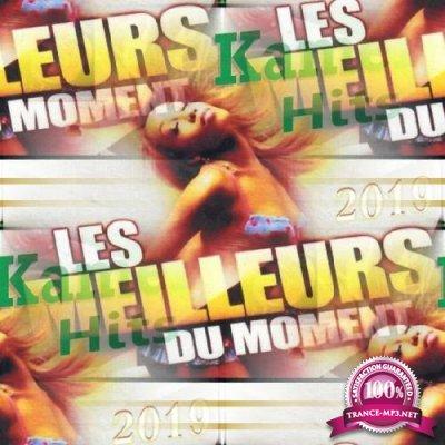 Kamer Hits 2019 Les Meilleurs Du Moment (2019)
