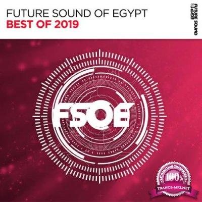 Best Of FSOE 2019 (2019)