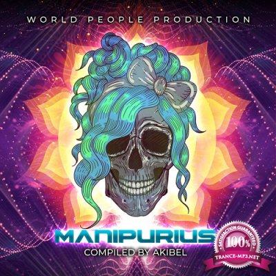 VA - Manipurius (Compiled by Akibel) (2020)