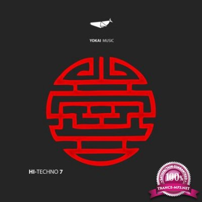 Hi-Techno 7 (2020)