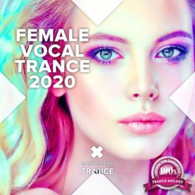 Female Vocal Trance 2020 (2020) FLAC