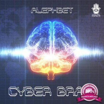Nature music - Cyber Brain EP (2020)